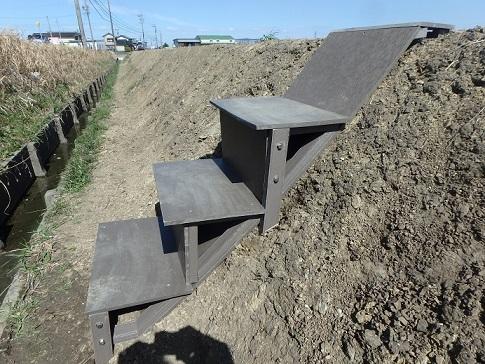 土木資材 法面資材